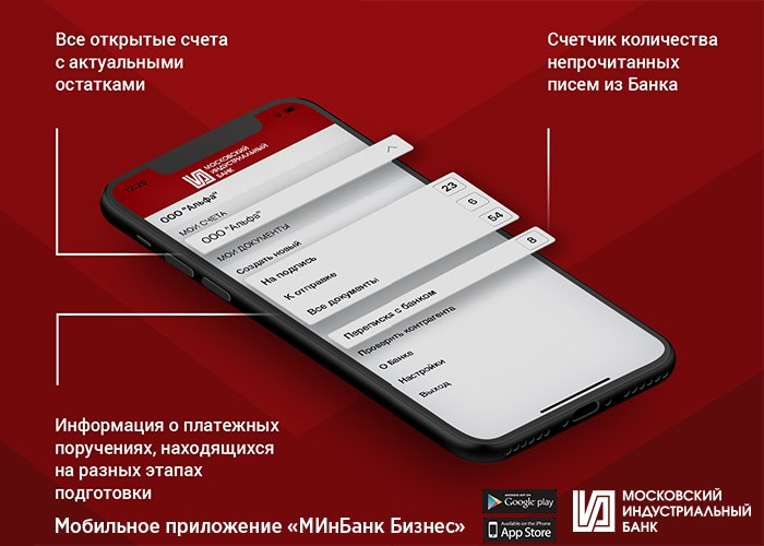 Московский банк бизнес онлайн