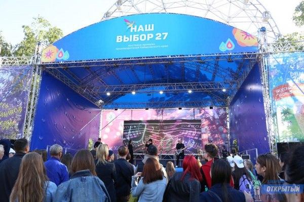 Насыщенные культурные мероприятия ждут Хабаровчан на выходных