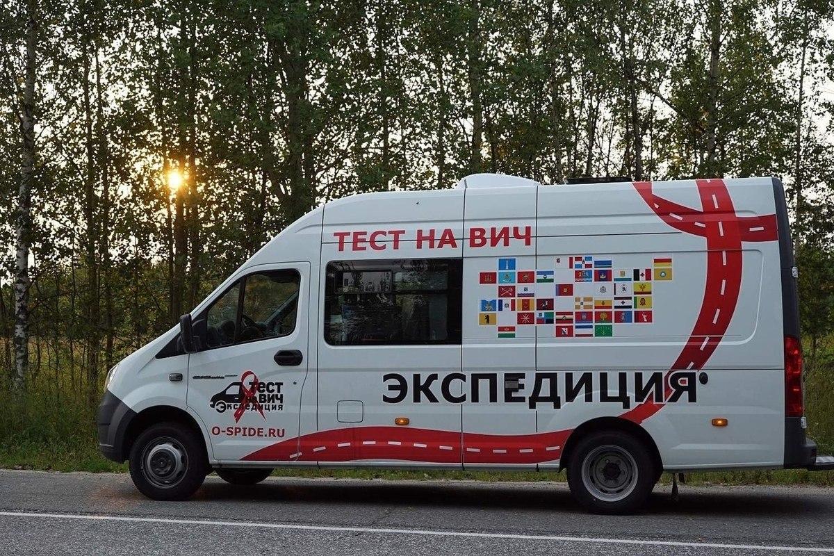Бесплатный Тест на ВИЧ проведут в Хабаровске