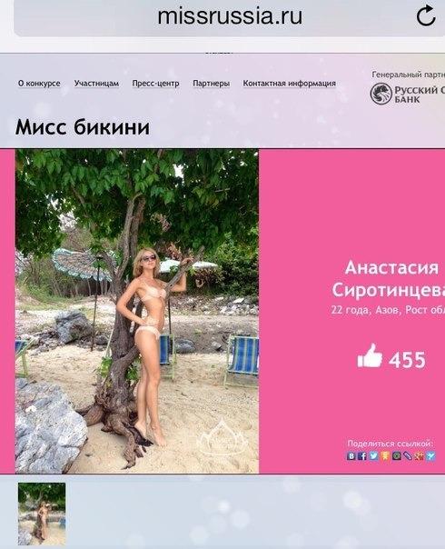 Анастасия Сиротинцева - Шкура поверила в себя 16
