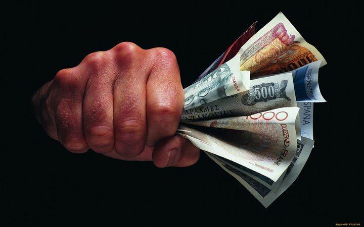 совершенно как заработать денег мошенничеством верю