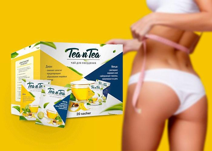 TEA n TEA чай для похудения в Можайске