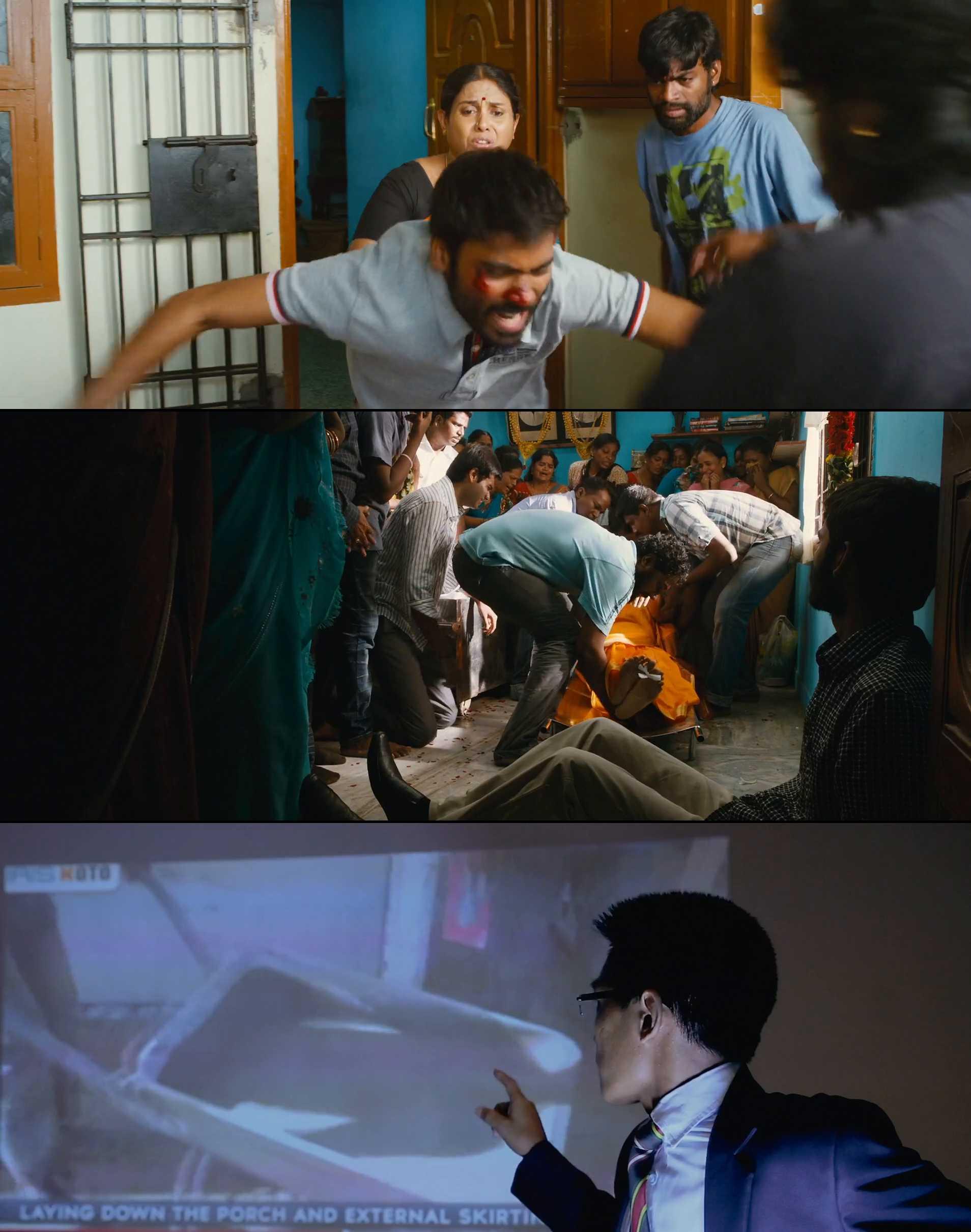 Screenshot of Velaiyilla Pattathari Movie