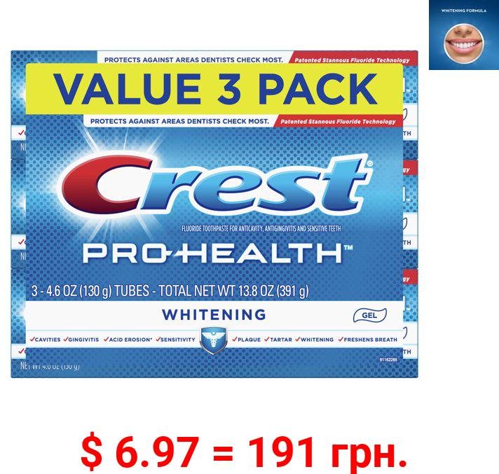 Crest Pro Health Whitening Power Toothpaste, 4.6 oz, 3 Pack