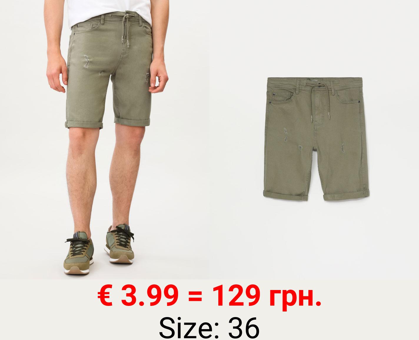 Skinny Colourful Bermuda Shorts