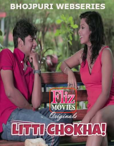 Litti Chokha (2019) Fliz Bhojpuri S01E03 720p UNRATED HDRip Download