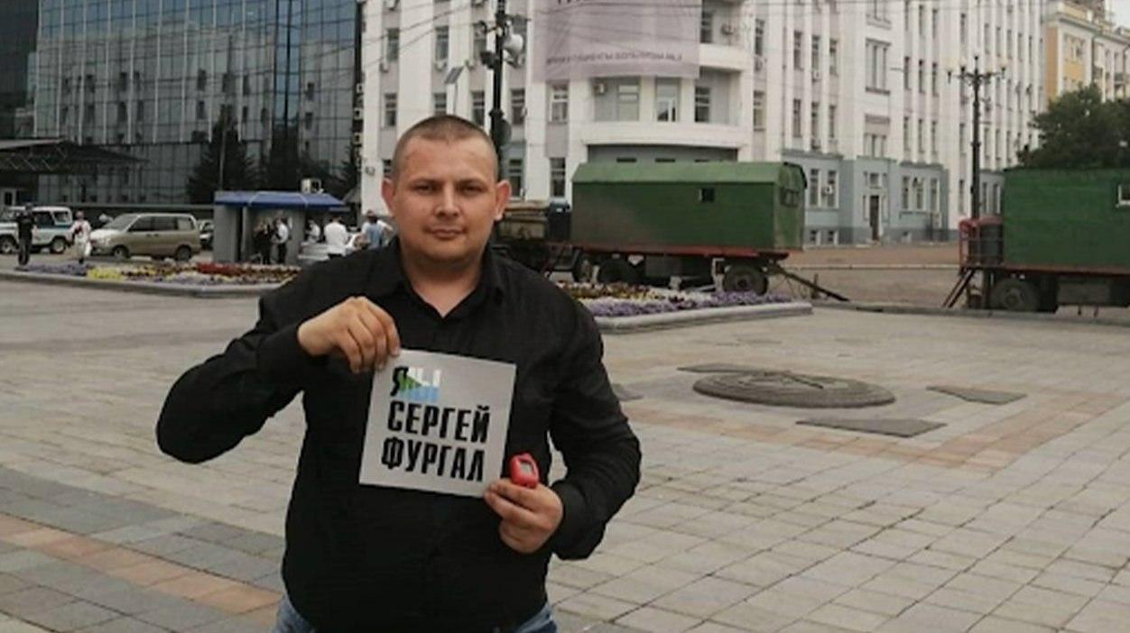 Хабаровчанина арестовали за публикацию вInstagram