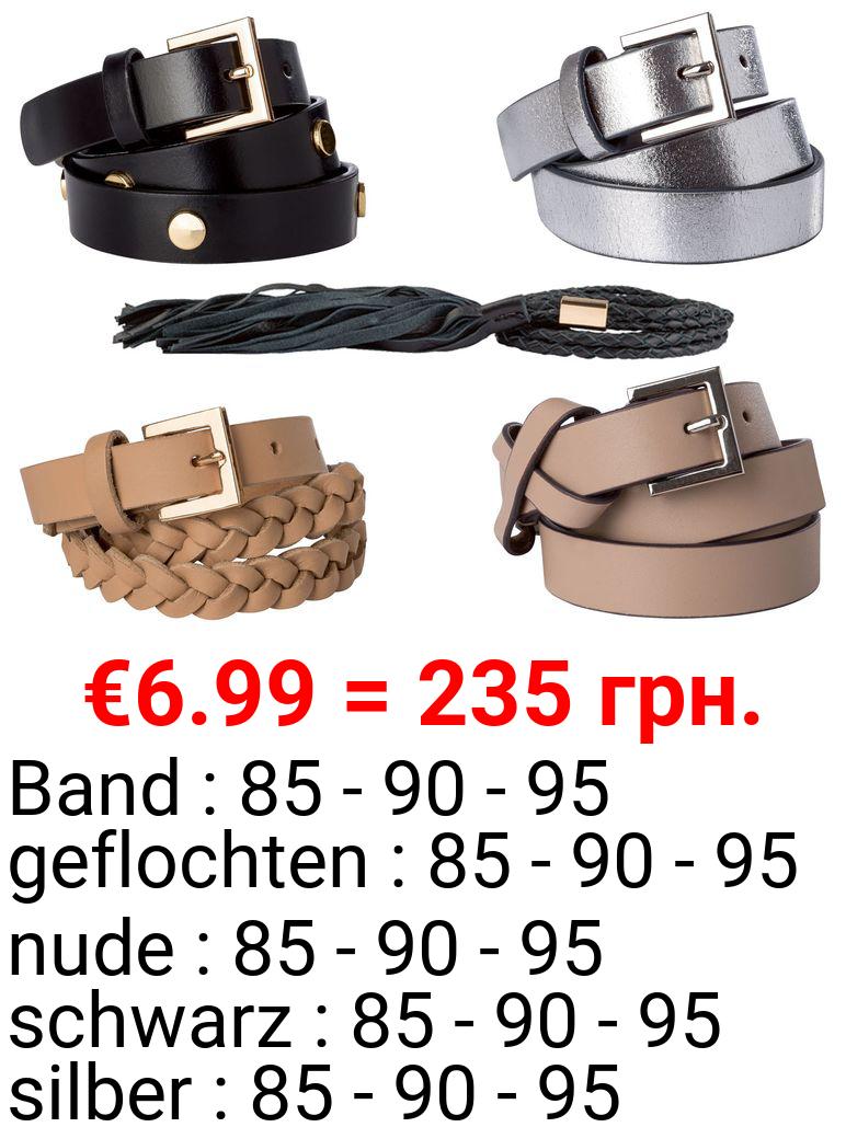ESMARA® Ledergürtel Damen, aus echtem Leder