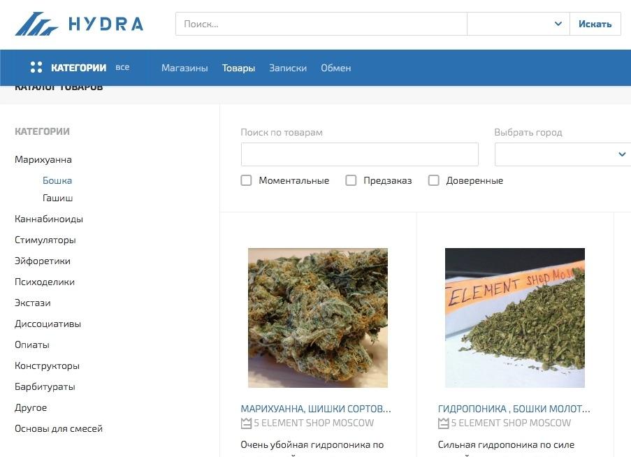 браузеры тор отзывы hidra