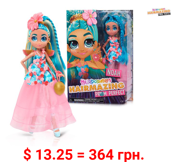 Hairdorables Hairmazing Prom Perfect Fashion Dolls, Noah, Blue and Blonde Hair