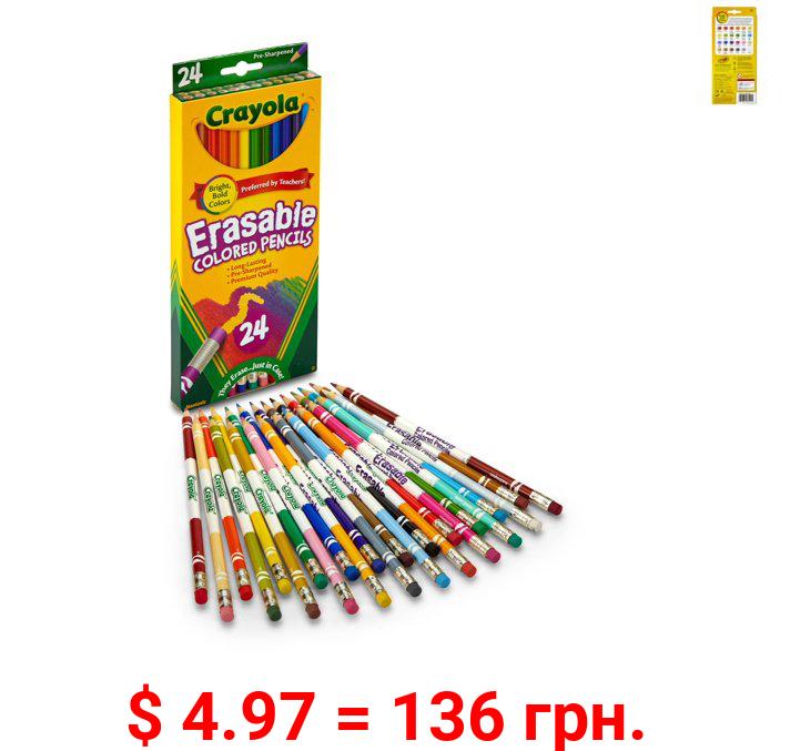 Crayola Erasable Colored Pencil Set, Back to School Supplies, 24-Colors