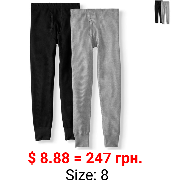 Boys Super Soft Mini Waffle Baselayer Thermal Pants - 2 Pack