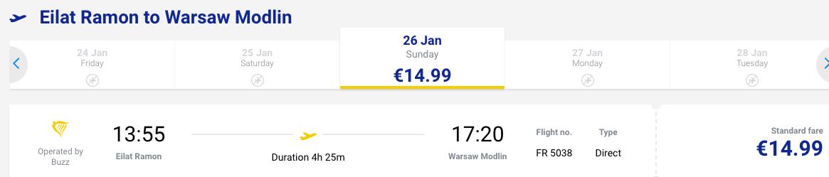 Из Львова в Эйлат с проживанием на вилле всего за €193! Январь 9