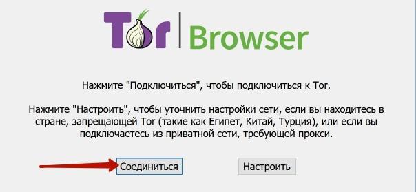 Darknet тор hyrda вход где кэш у tor browser hyrda вход