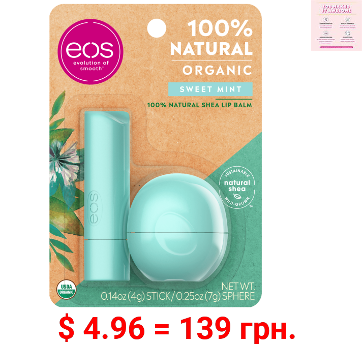 eos 100% Natural & Organic Lip Balm Stick & Sphere - Sweet Mint , Moisuturzing Shea Butter for Chapped Lips , 0.39 oz , 2 count