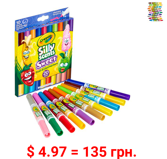 Crayola Silly Scents Dual-Ended Art Markers, Beginner Child, 10 Count