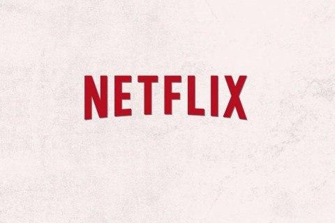 Составлен список лучших сериалов лета от Netflix
