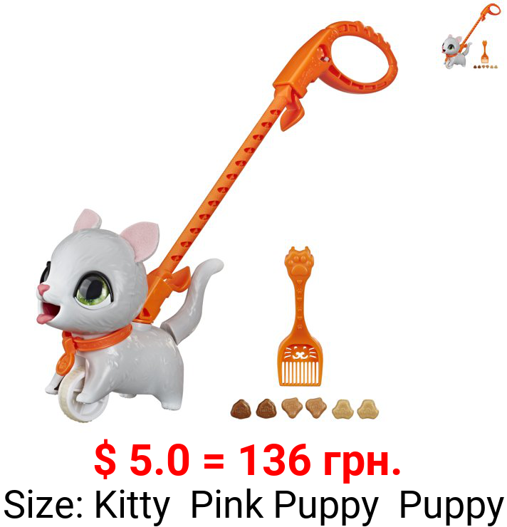 FurReal Poopalots Lil' Wags Interactive Pet Toy (Kitty)