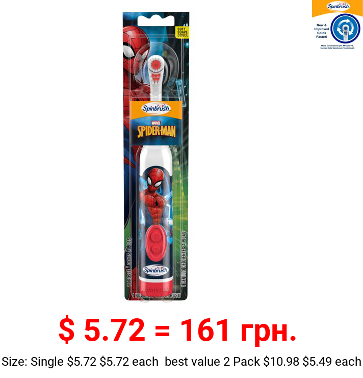 Spiderman Arm & Hammer Kids Spinbrush, Soft, Electric Battery Toothbrush, 1 Count