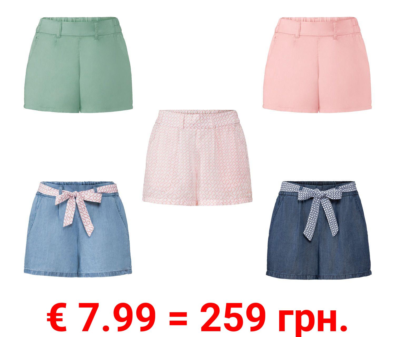 ESMARA® Shorts Damen, normale Leibhöhe