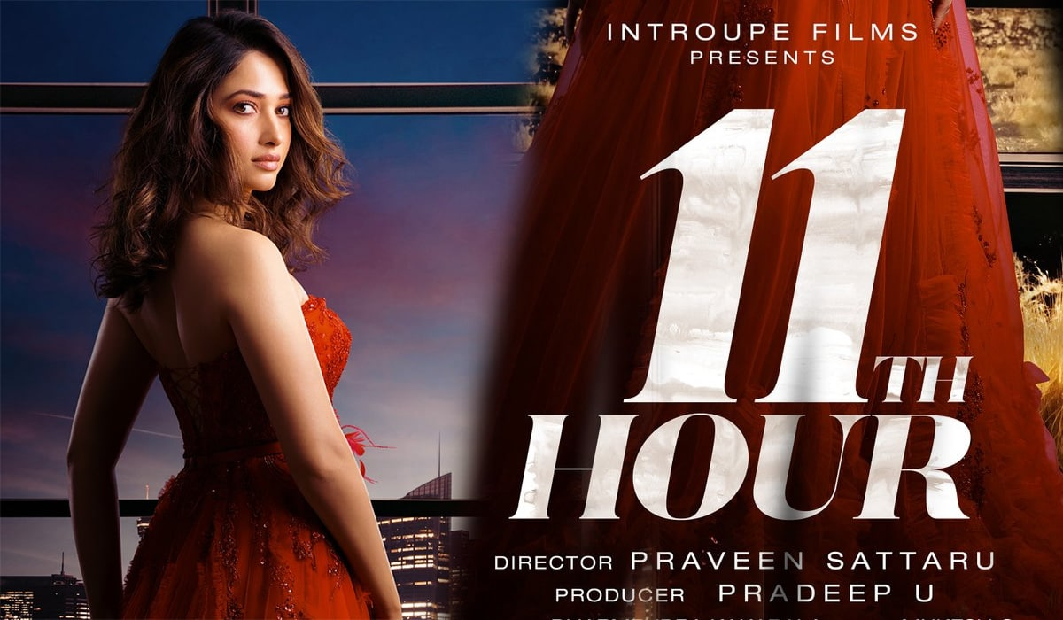 11th Hour (2021)
