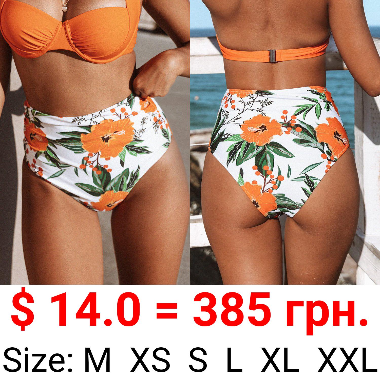 Orange Floral Shirring High Waisted Bikini Bottom