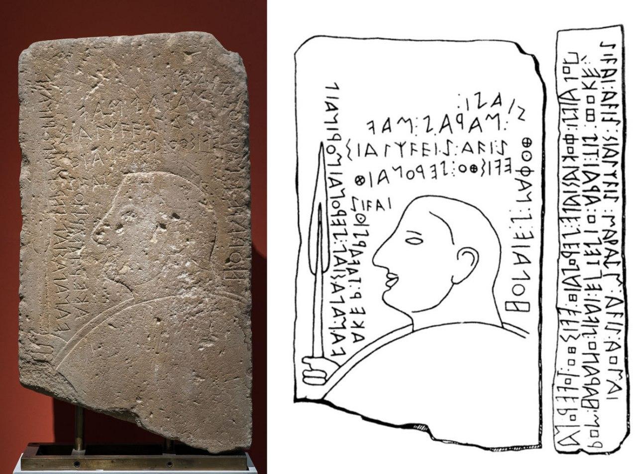 Обои гоплит, рисунок, Античность, Коринфский шлем, Древняя Греция, «воин»). Разное foto 14