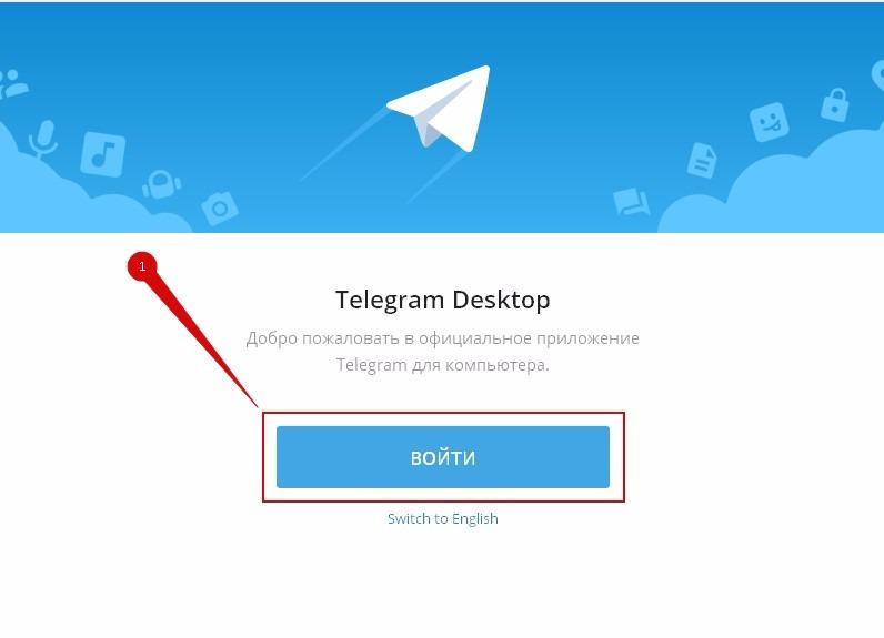телеграмм тор браузер
