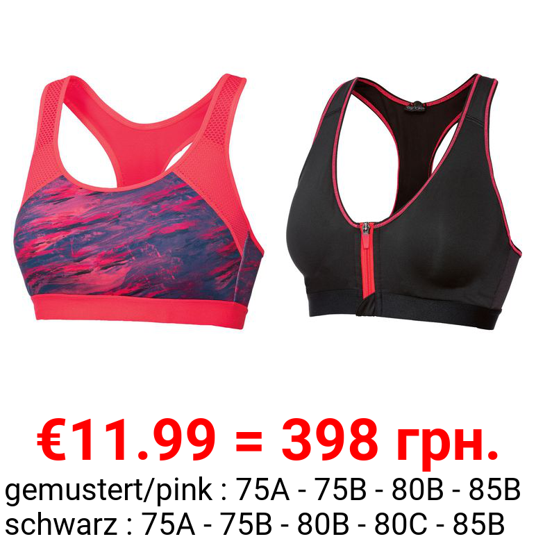 CRIVIT® Sport Bustier / BH Damen, Ringerrücken