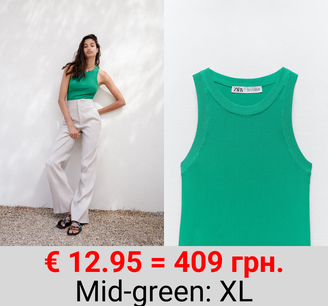 KNIT TOP WITH EXTRA FINE RIBBING