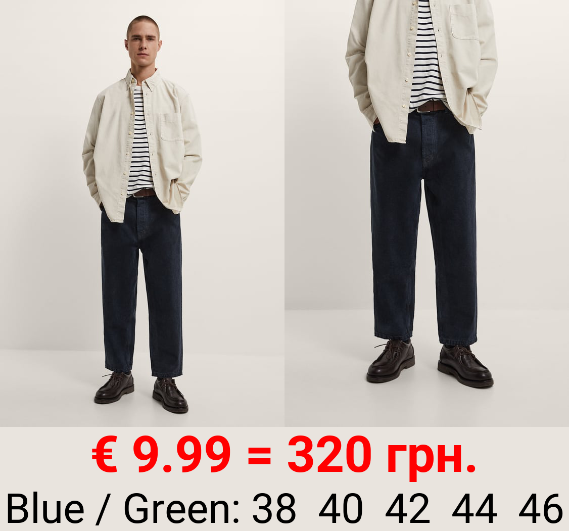 STRAIGHT TAPERED FIT JEANS