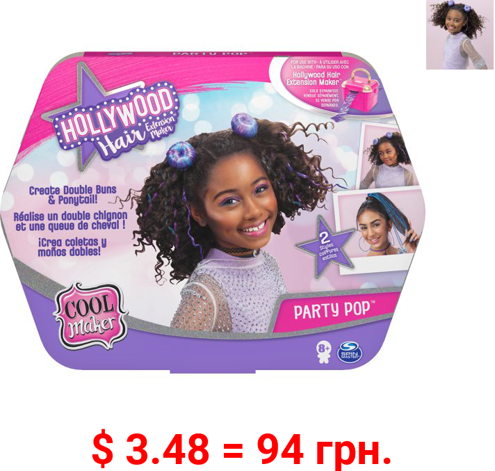 Cool Maker, Party Pop DIY Double Buns and Ponytail Refill for Use with Hollywood Hair Extension Maker
