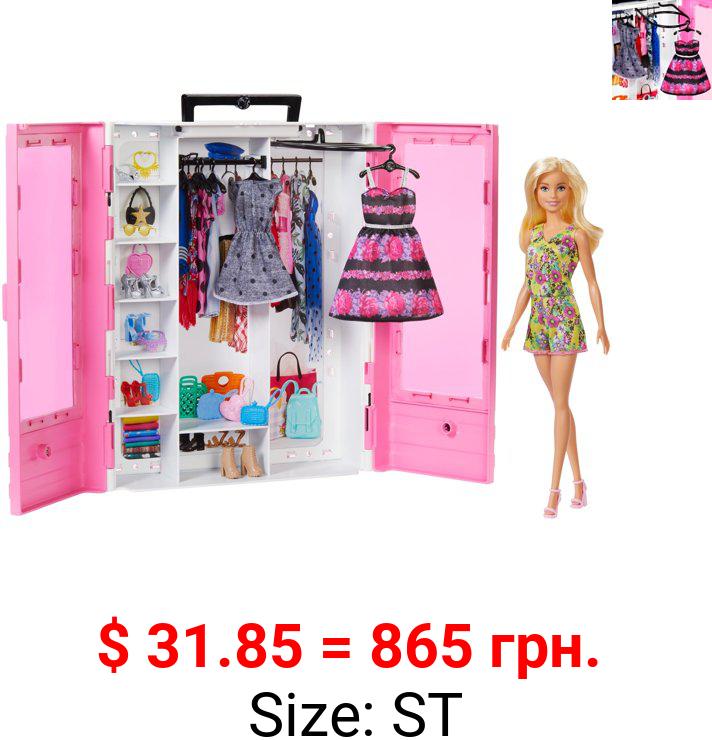 Barbie Fashionistas Ultimate Closet and Accessory Dolls