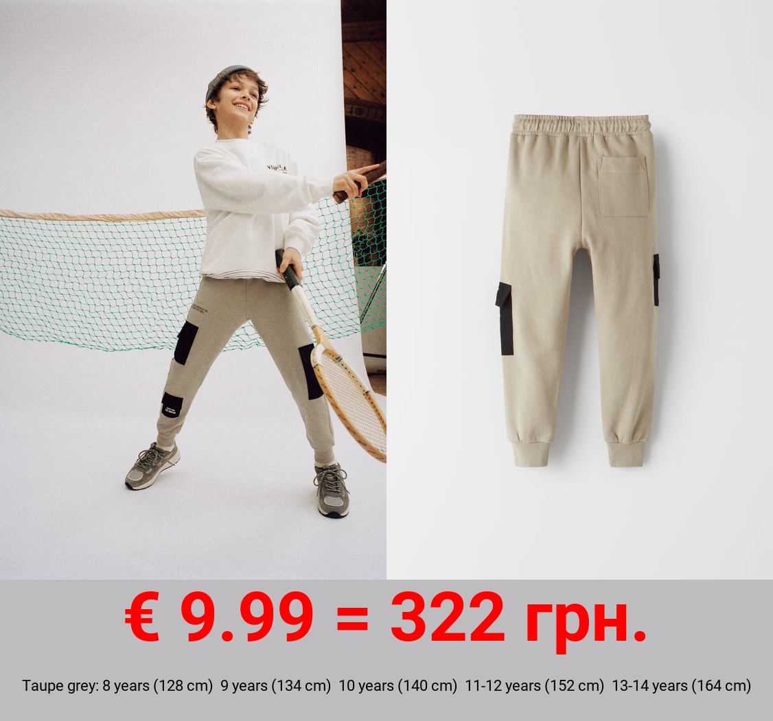 CONTRAST PLUSH TROUSERS
