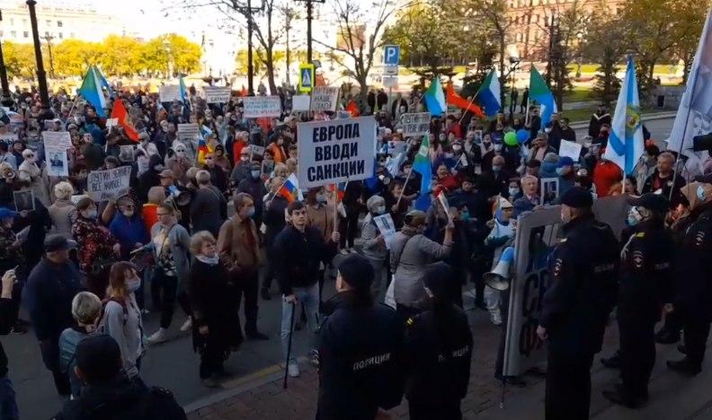 Администрация насчитала едва ли 500 человек на митинге в Хабаровске