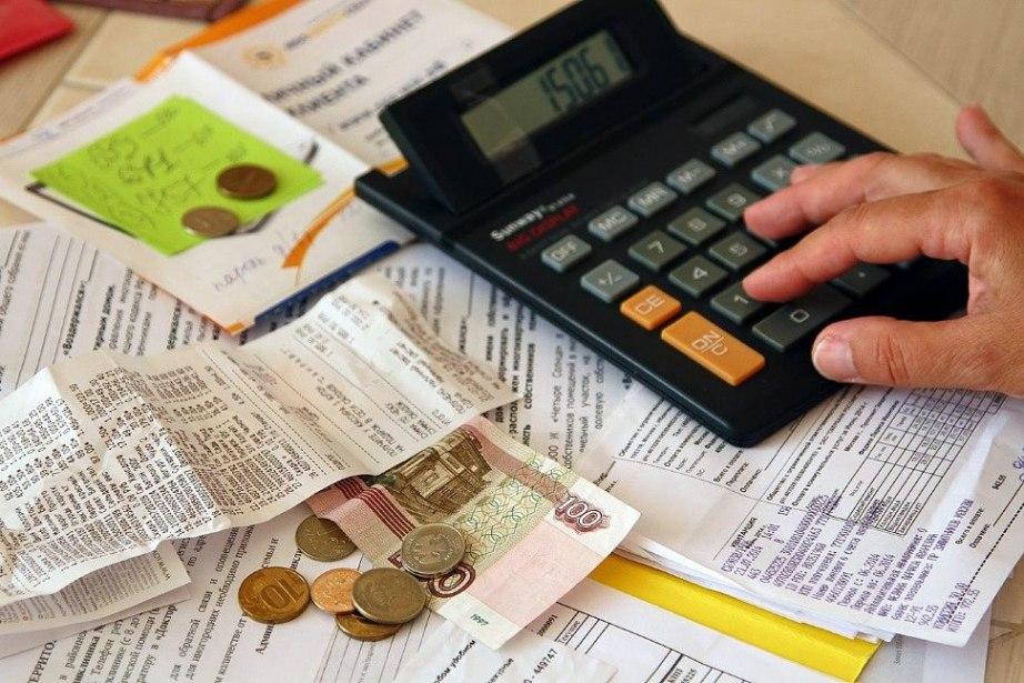 Краевые власти компенсируют гражданам часть расходов за ЖКХ