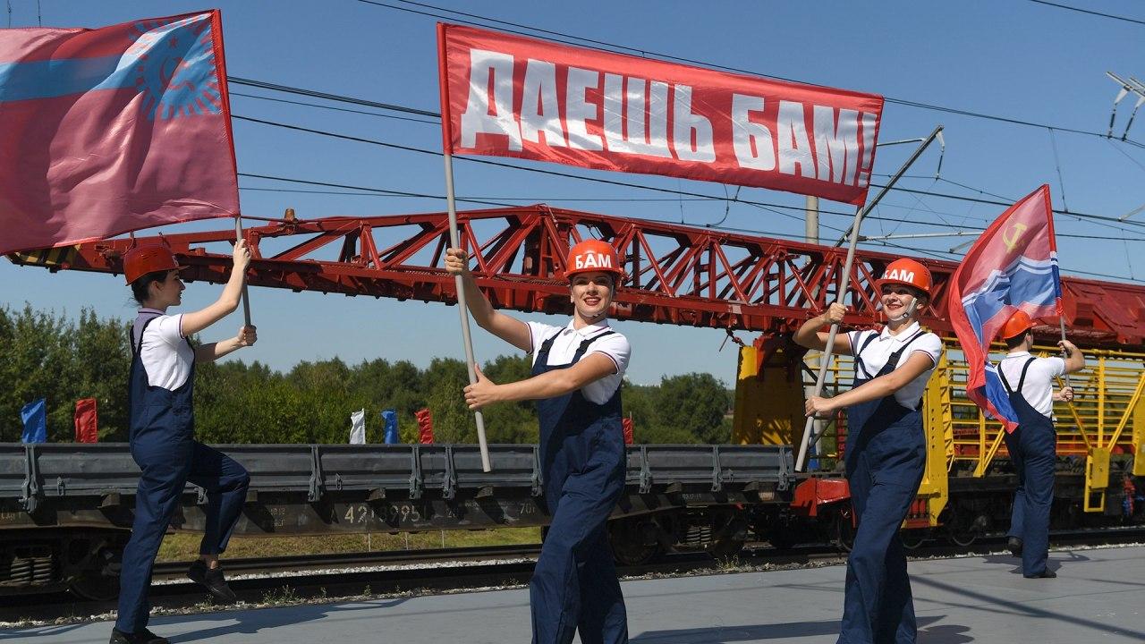 Новый железнодорожный тоннель БАМа соединил Сибирь и Дальний Восток