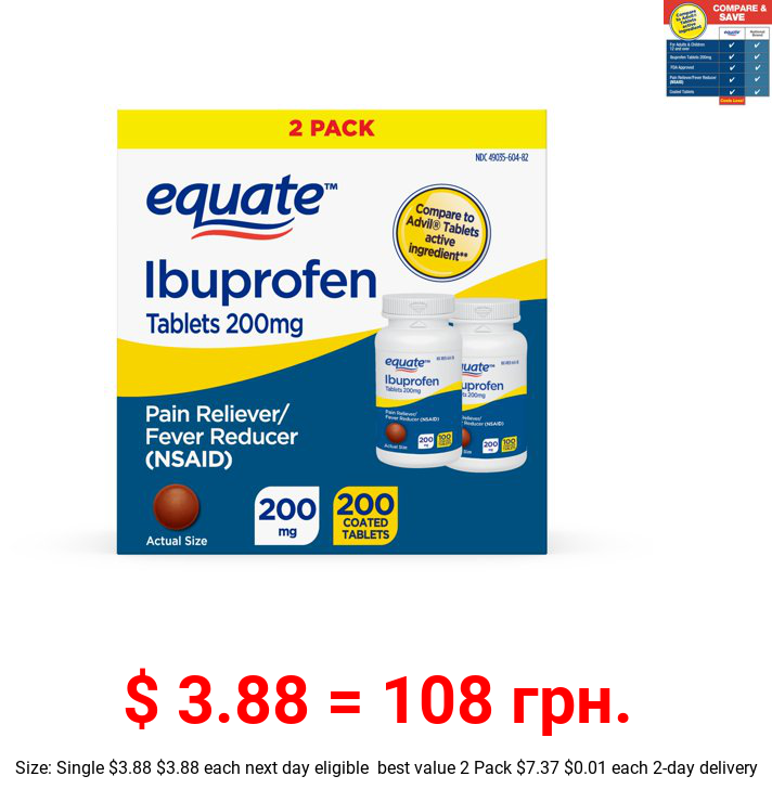 Equate Ibuprofen Tablets 200 mg, Pain Reliever/Fever Reducer, 2 pack, 200 count