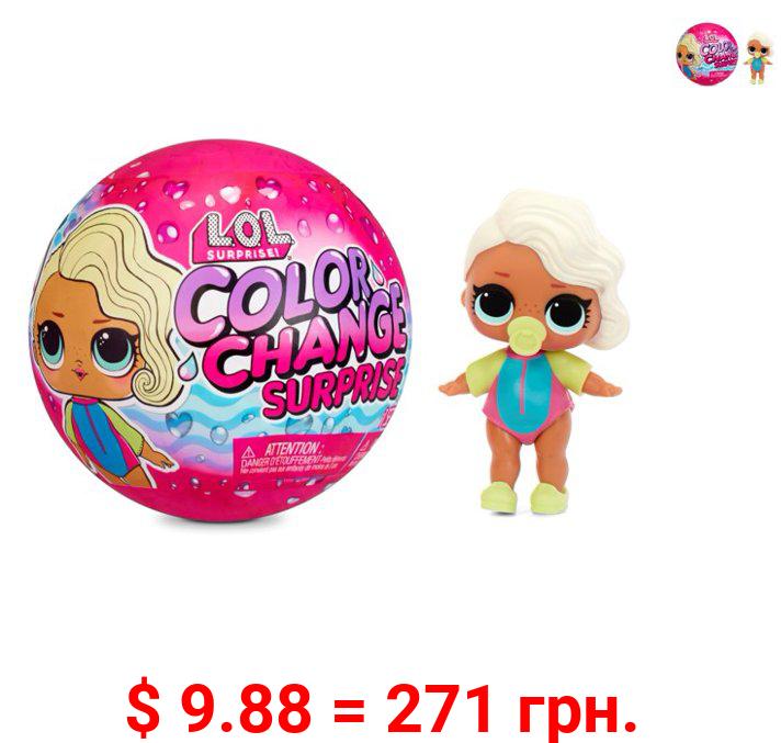 LOL Surprise Color Change Dolls with 7 Surprises