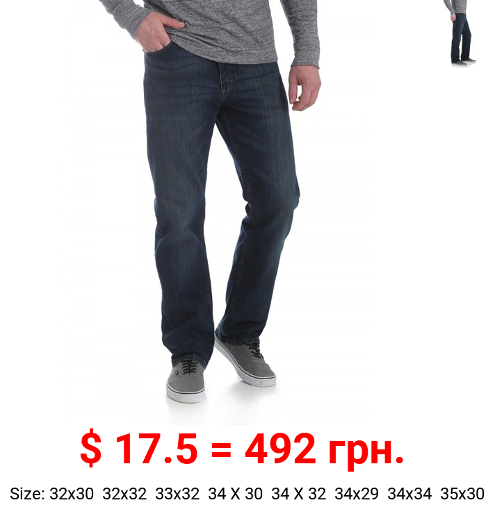 Wrangler Men's 5 Star Relaxed Fit Jean with Flex
