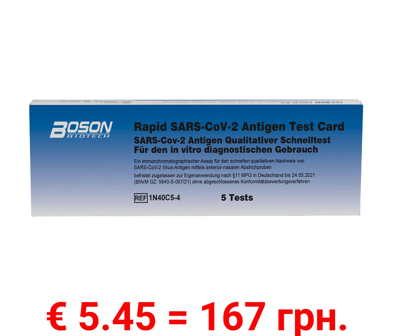 5er Set Boson Biotech Rapid SARS-CoV-2 Antigen-Schnelltest