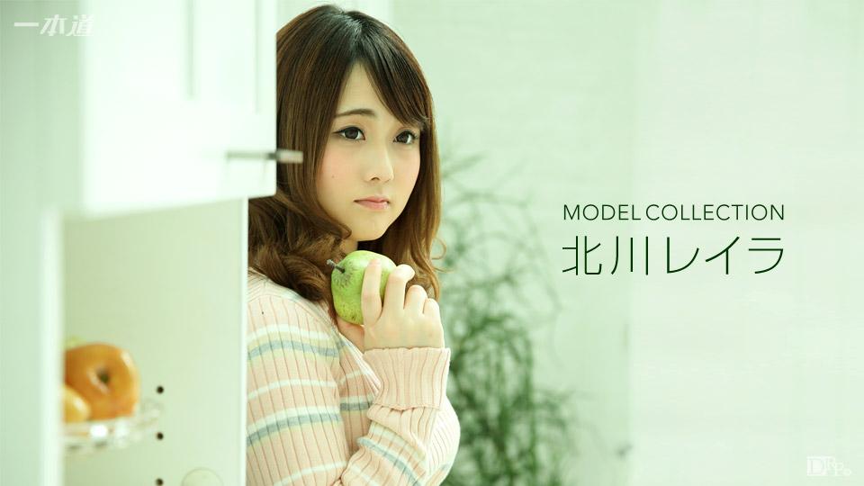 072917_559 モデルコレクション 北川レイラ