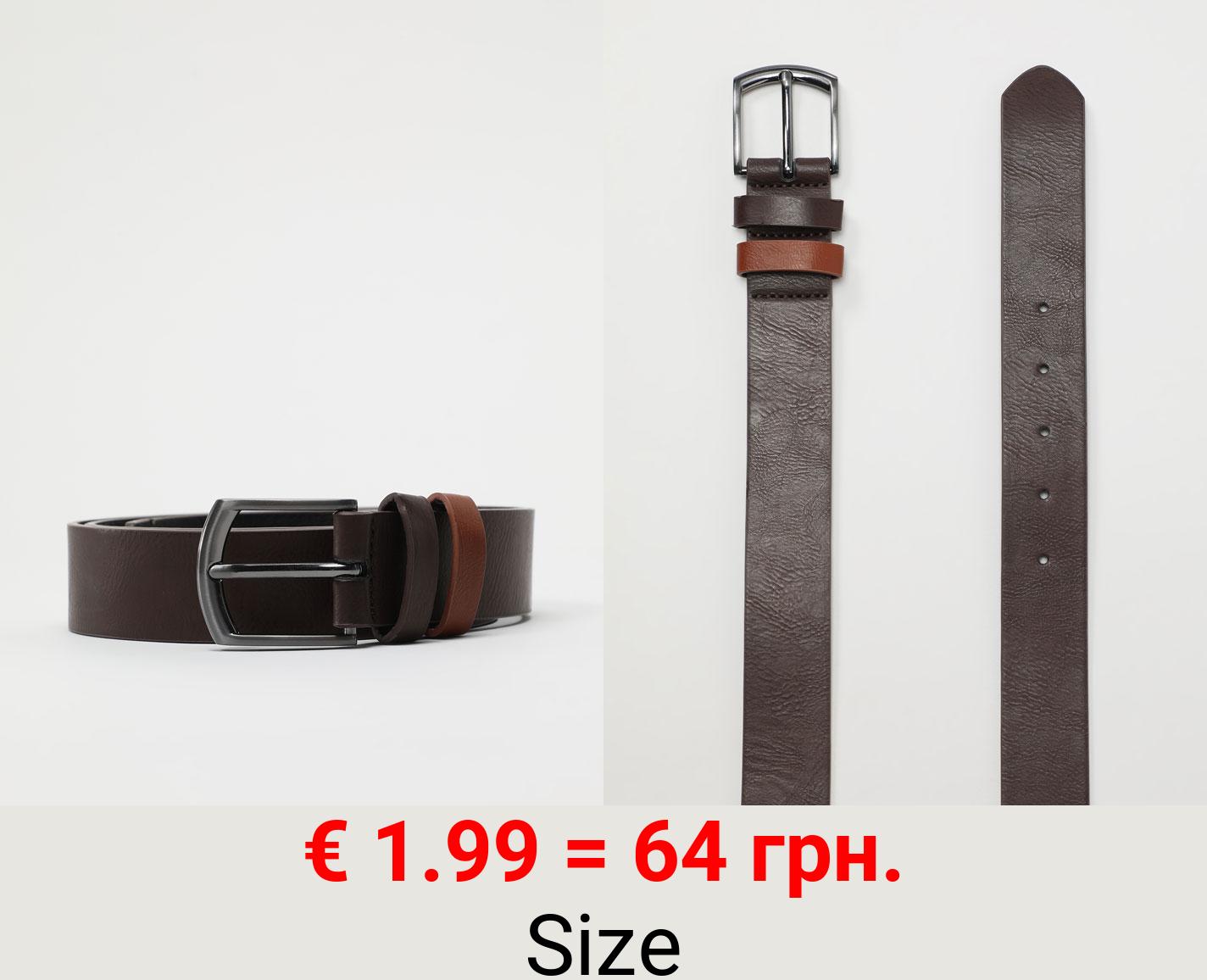 Belt with contrast loop