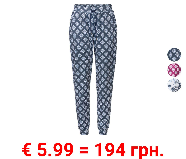 ESMARA® Hose Damen, mit Bindeband, modernes Muster