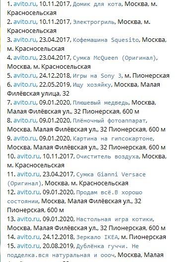 Альбина Орлова - эскортница - парикмахер 28