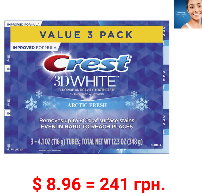 Crest 3D White, Whitening Toothpaste Arctic Fresh, 4.1 Oz, Pack of 3