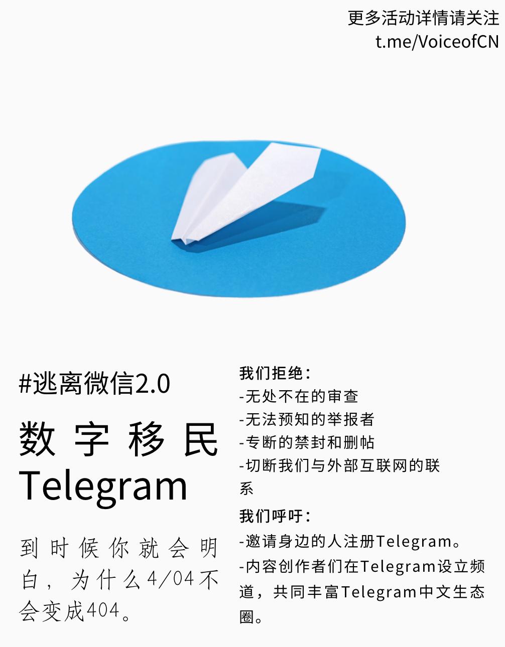 https://telegra.ph/file/66d6fefbf02efb6f89cb6.png
