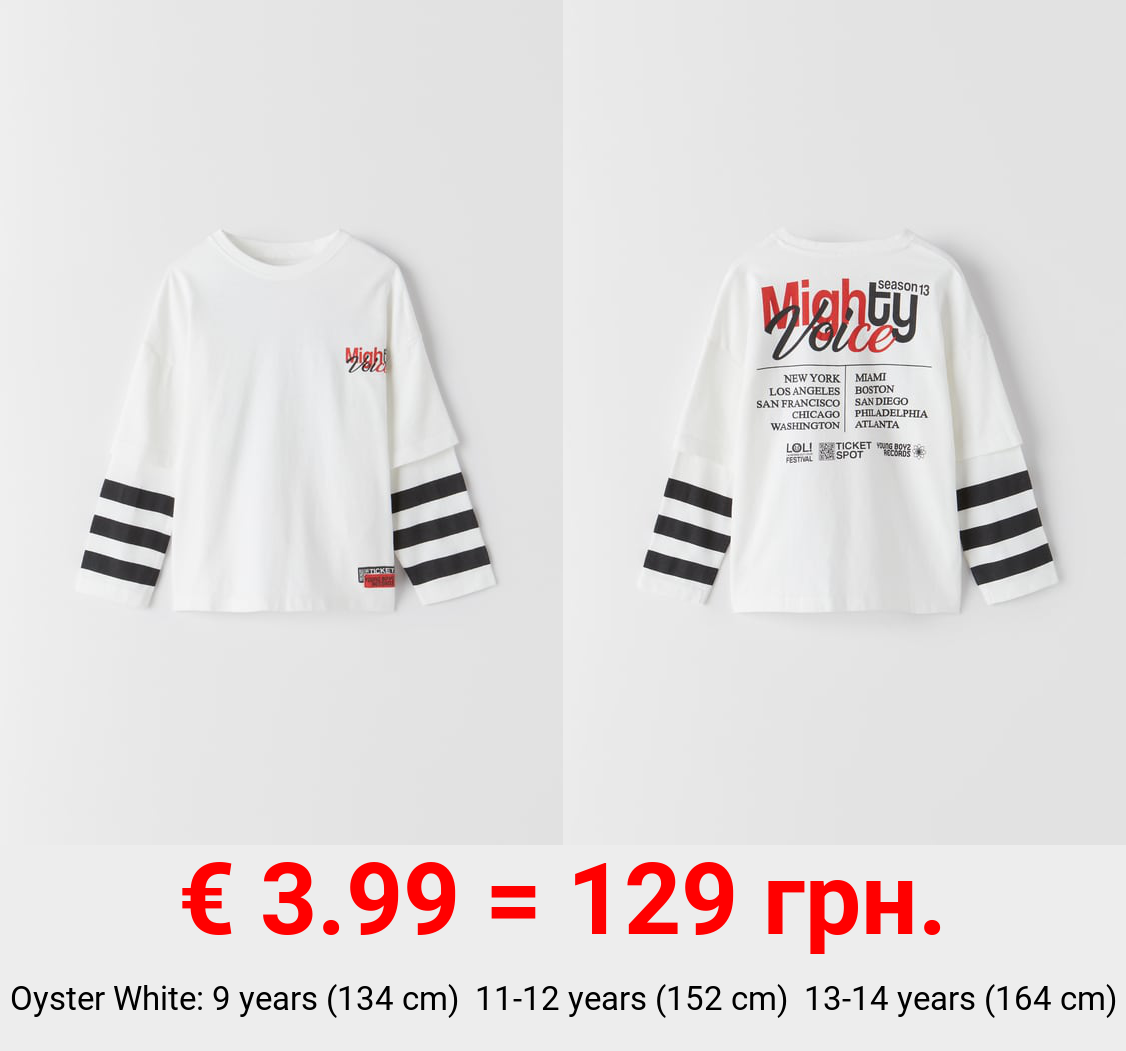 MIGHTY VOICE T-SHIRT