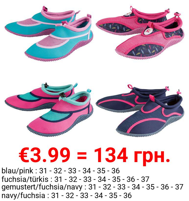 PEPPERTS® Kinder Aquaschuhe Mädchen, mit leichter Sohle