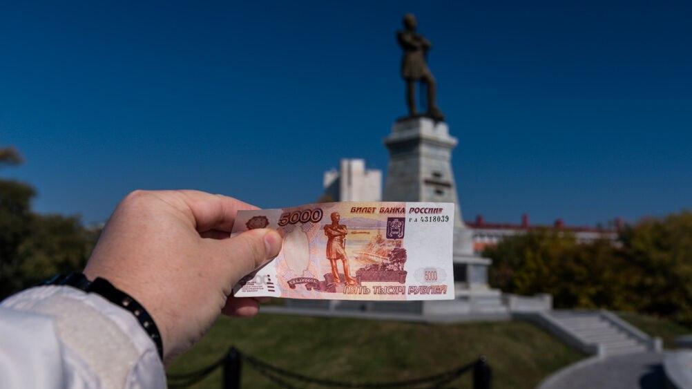 Хабаровск останется на 5000-й купюре до 2030 года